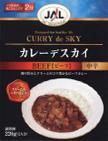 Jal_curry_de_sky