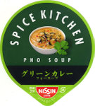 Nissin_green_curry_pho_soup