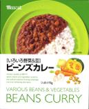 Mascot_beans_curry