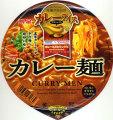 Myojo_currymen