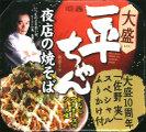 Myojo_ippeichan_sanominoru_