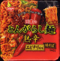 Nisshin_tongarashimen_jukuk