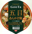 Nissin_goota_gomokuankake