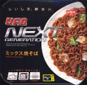 Nissin_ufo_next_generation