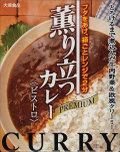 Otsuka_bistro