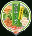Sanyo_chukasobahonpo_yasair