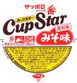 Sapporo1ban_cupstar_miso