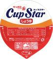 Sapporo1ban_cupstar_shoyu