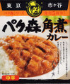 Sb_pakumori_kakuni_curry