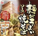 Tokachiniitsu_mengaumaisosu