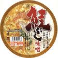 Tokachiniitsu_sakebushi_mis