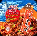 Toyo_fujinomiyayakisoba
