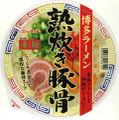 Yamadai_hakata_ramen_jukudakit